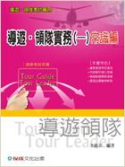 <考試簡章>「105年喪禮服務技術士技能檢定」_插圖
